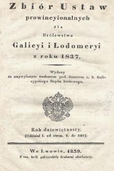 Provinzial-Gesetzsammlung des Königreichs Galizien und Lodomerien. 1837