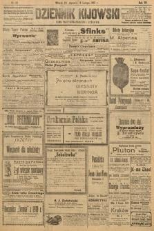 Dziennik Kijowski : pismo polityczne, społeczne i literackie. 1912, nr22