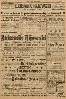 Dziennik Kijowski : pismo polityczne, społeczne i literackie. 1912, nr74