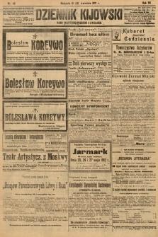 Dziennik Kijowski : pismo polityczne, społeczne i literackie. 1912, nr99