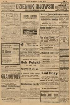 Dziennik Kijowski : pismo polityczne, społeczne i literackie. 1912, nr113