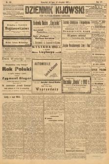 Dziennik Kijowski : pismo polityczne, społeczne i literackie. 1912, nr195