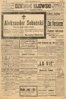 Dziennik Kijowski : pismo polityczne, społeczne i literackie. 1912, nr262