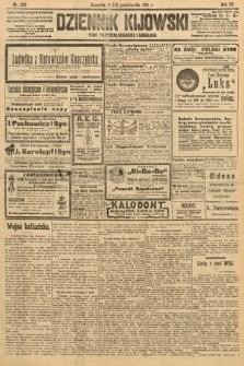 Dziennik Kijowski : pismo polityczne, społeczne i literackie. 1912, nr263