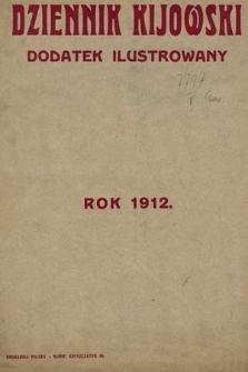 Dziennik Kijowski : dodatek ilustrowany. 1912