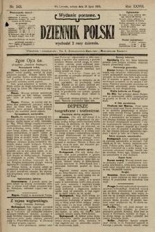 Dziennik Polski (wydanie poranne). 1903, nr343