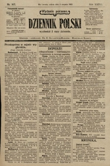 Dziennik Polski (wydanie poranne). 1903, nr367