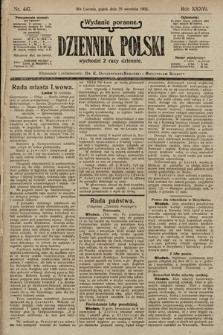 Dziennik Polski (wydanie poranne). 1903, nr447