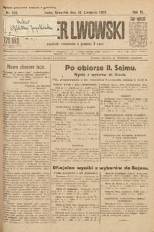 Kurjer Lwowski. 1922, nr259