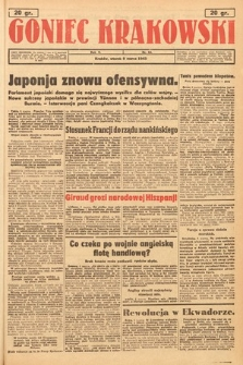 Goniec Krakowski. 1943, nr56