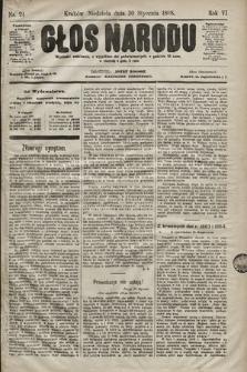 Głos Narodu. 1898, nr24