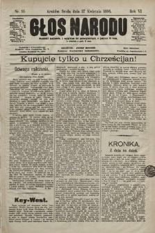 Głos Narodu. 1898, nr95