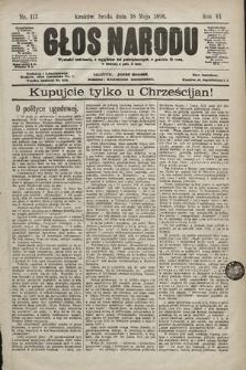 Głos Narodu. 1898, nr113