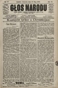 Głos Narodu. 1898, nr119
