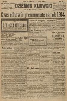 Dziennik Kijowski : pismo polityczne, społeczne i literackie. 1913, nr336