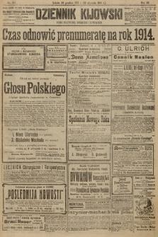 Dziennik Kijowski : pismo polityczne, społeczne i literackie. 1913, nr341