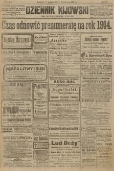 Dziennik Kijowski : pismo polityczne, społeczne i literackie. 1913, nr342