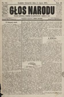 Głos Narodu. 1895, nr156