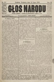 Głos Narodu. 1895, nr159