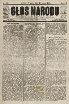 Głos Narodu. 1895, nr160