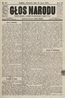 Głos Narodu. 1895, nr162