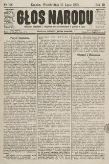 Głos Narodu. 1895, nr166