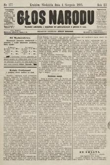 Głos Narodu. 1895, nr177