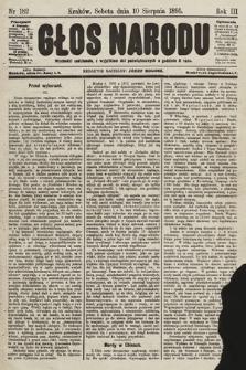 Głos Narodu. 1895, nr182