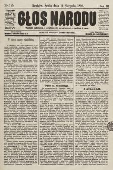 Głos Narodu. 1895, nr185