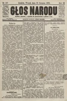 Głos Narodu. 1895, nr189