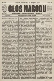 Głos Narodu. 1895, nr190