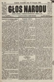 Głos Narodu. 1895, nr191