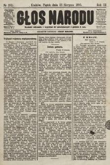 Głos Narodu. 1895, nr192