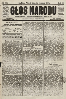 Głos Narodu. 1895, nr195