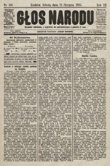 Głos Narodu. 1895, nr199