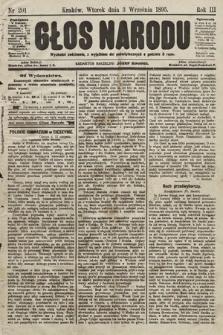 Głos Narodu. 1895, nr201