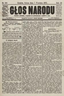 Głos Narodu. 1895, nr205