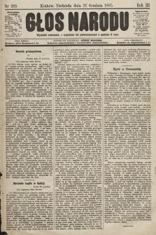 Głos Narodu. 1895, nr295