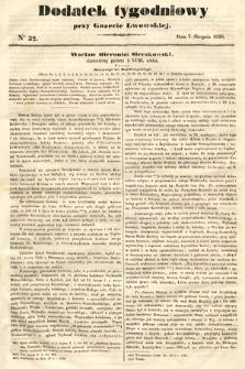 Dodatek Tygodniowy przy Gazecie Lwowskiej. 1858, nr32