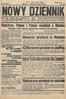 Nowy Dziennik. 1934, nr60