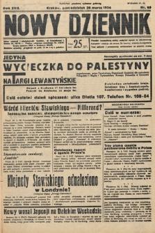Nowy Dziennik. 1934, nr85