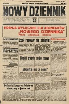 Nowy Dziennik. 1934, nr112