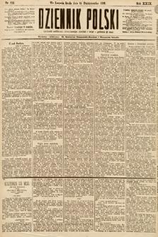 Dziennik Polski. 1896, nr286