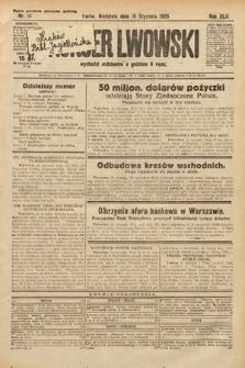 Kurjer Lwowski. 1925, nr14