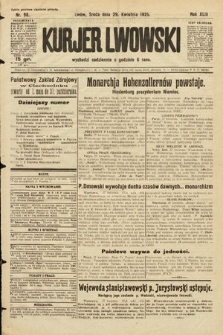 Kurjer Lwowski. 1925, nr98