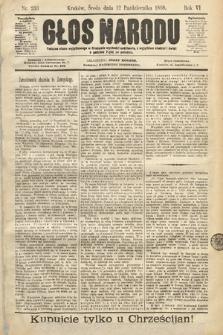 Głos Narodu. 1898, nr233