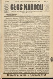 Głos Narodu. 1898, nr240