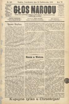 Głos Narodu. 1898, nr243