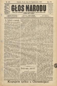 Głos Narodu. 1898, nr245