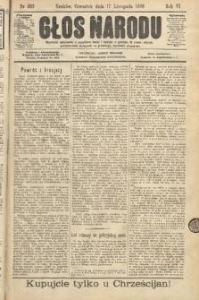 Głos Narodu. 1898, nr263